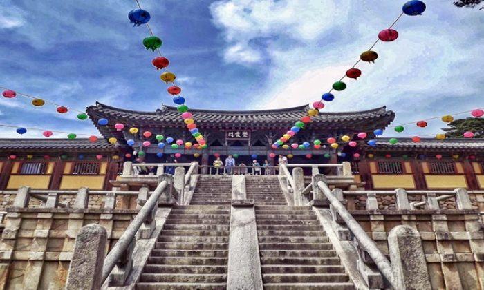 Güney Kore'de sonbahar; Uluslararası Havai Fişek Festivali