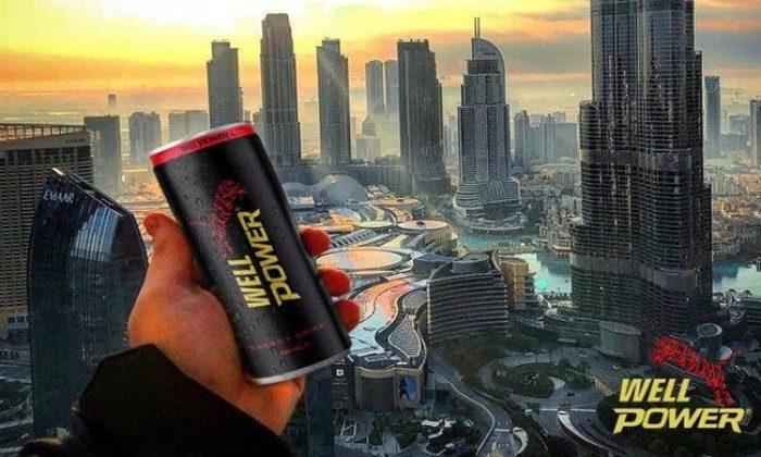 well power energy drink